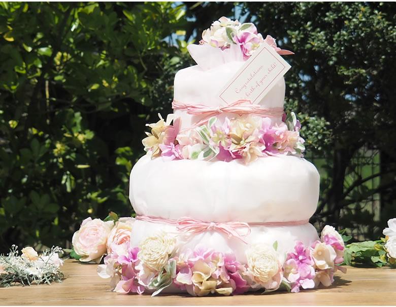 ナチュール おむつケーキ