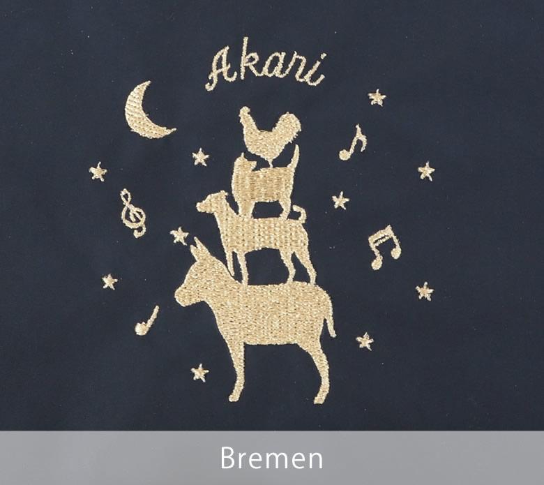 6種類の刺繍デザイン、ブレーメン