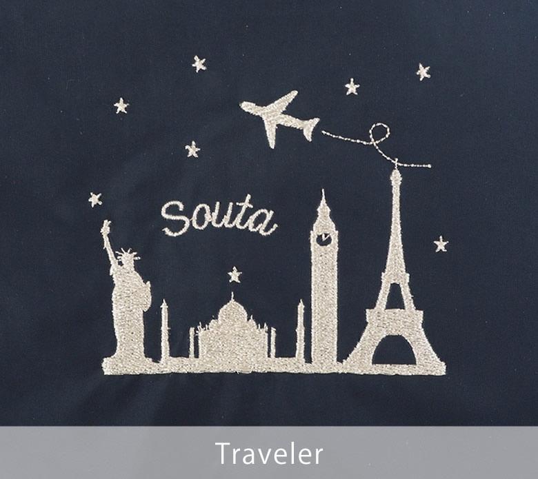 6種類の刺繍デザイン、トラベラー